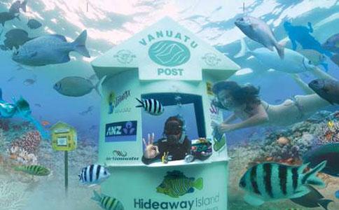 瓦努阿图水下邮局
