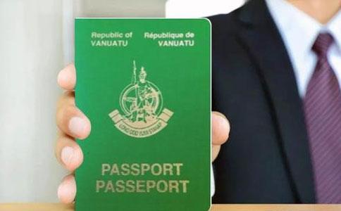 瓦努阿图绿卡