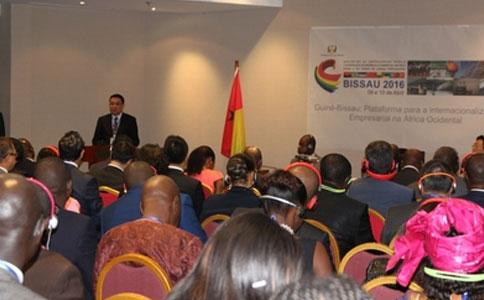 几内亚比绍国际会议