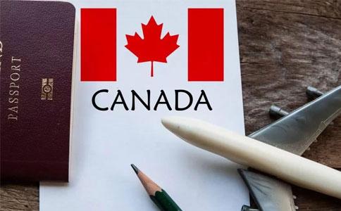 加拿大移民申请