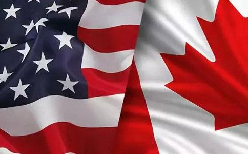 申请移民加拿大