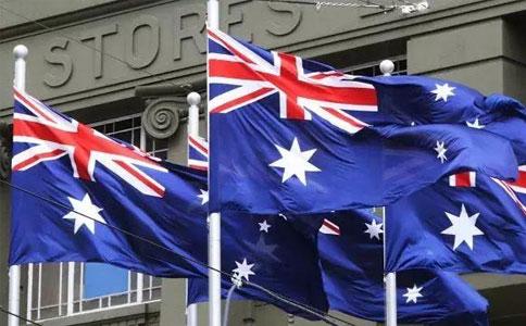 澳大利亚移民费用