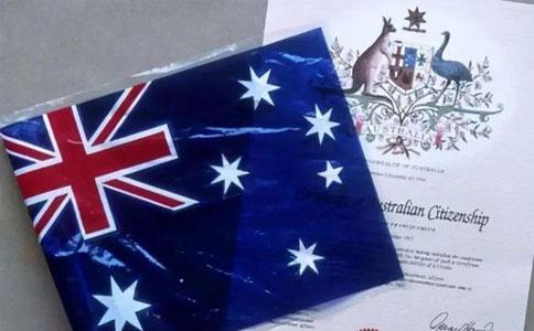 澳大利亚移民条件