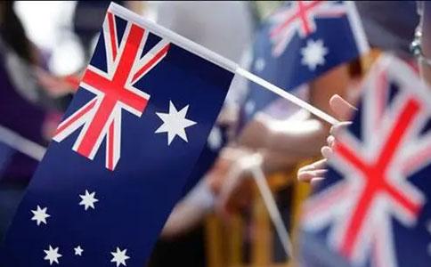 澳大利亚绿卡