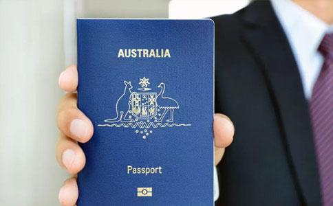 澳大利亚护照申请