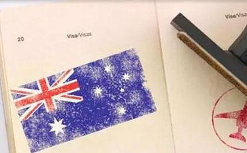 澳大利亚移民门槛