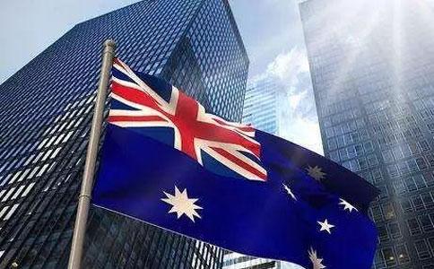 澳大利亚移民申请