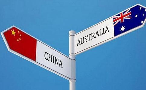 澳大利亚移民项目