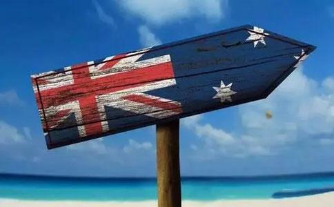 澳大利亚移民难吗