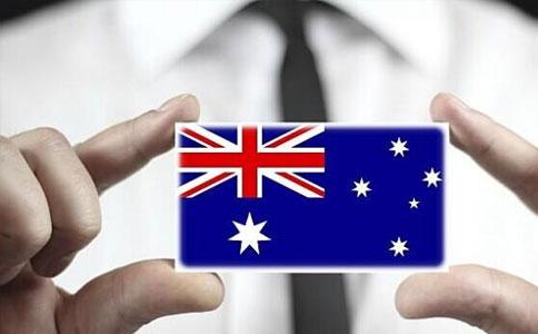 澳大利亚移民优势