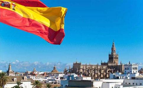 西班牙移民难度