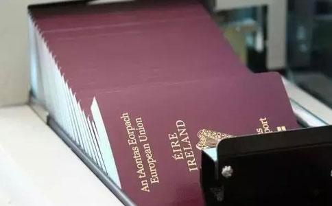 爱尔兰护照