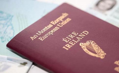 爱尔兰移民条件
