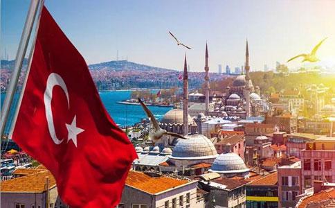 移民到土耳其
